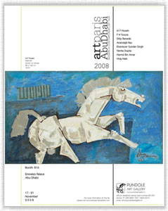 ARTPARIS 2008 ABUDHABI